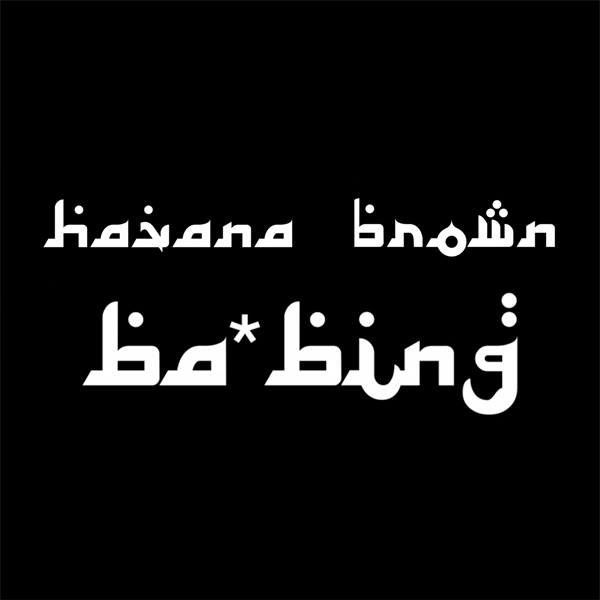 Havana-Brown-Ba_Bing-2014-1200x1200-(1)